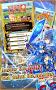 Quiz RPG: World of Mystic Wiz - Imagen 5