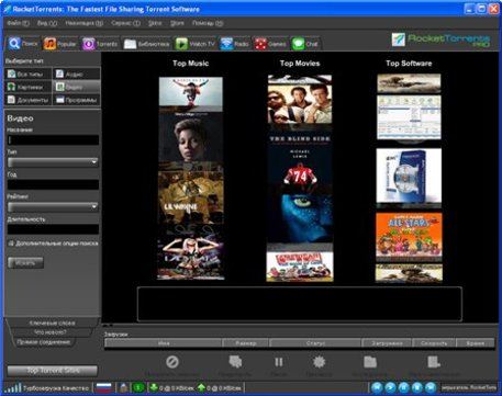 Download ares music for mac os
