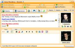Image Mail.Ru Agent 5.8 Build 4157