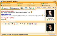 Imagen Mail.Ru Agent 5.8 Build 4157