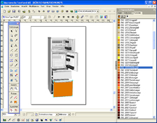 Imagen Macromedia Freehand 9