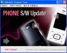 Imagen LG Mobile Updater 1.0