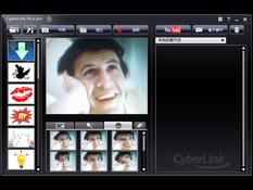 Imagen CyberLink YouCam 2.0