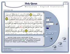 Imagen Holy Quran Malayalam English Translation 1.0