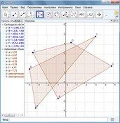 Imagen GeoGebra Portable 4.2.19.0