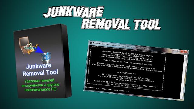 Junkware Removal Tool - Descargar