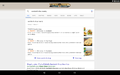 Google Search - Imagen 4