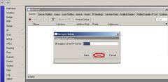 Imagen HotSpot MWC Server 2.1.0