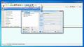 AutoFTP - Imagen 3
