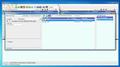 AutoFTP - Imagen 5