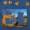 Microsoft Jigsaw for Windows 8